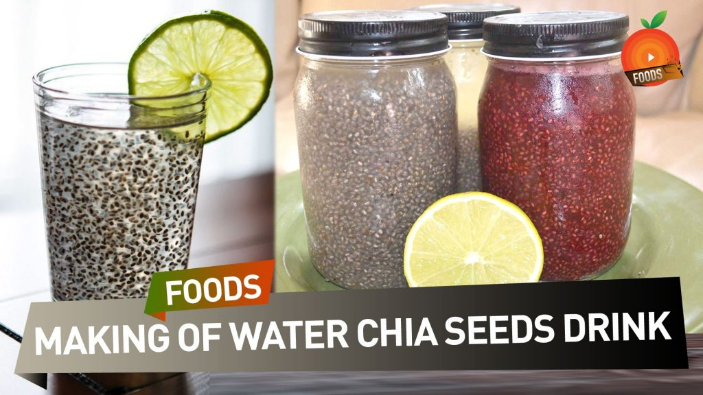 chia seed drinks